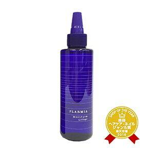 Milbon プラーミア モイスチュアリフター 180 ml refill Milbon PLARMIA 05P28oct13 fs3gm