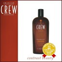 1,000 ml of American crew classical music daily conditioner fs2gm