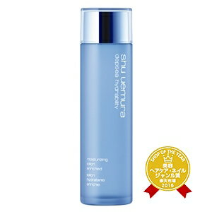 Shu Uemura depsea ハイドラビリティ enriched lotion 150 ml 05P28oct13 fs3gm
