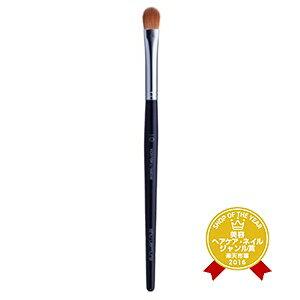 Shu Uemura Natural 10 eyeshadow brushes shu uemura.
