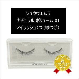 プリンシェル lipstick 4 g fs3gm