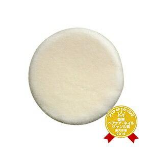 Shu Uemura face powder matte puff large shu uemura fs3gm