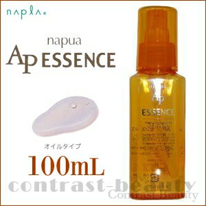 Napa Apure AP essence 100 ml napla fs3gm