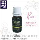 【150円クーポン】CML CKL 草本漢方調和 豊胸 10m...