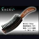 【200円クーポン】美容雑貨3 ブラシ ベス エクセル獣毛ブラシ EXC-1200《ヘアブラシ 美容室 サロン 美容師 道具 ブラシ 業務用》