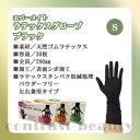 【最大600円クーポン】美容雑貨3 小物 エバーメイト グロ...