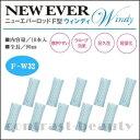 【200円クーポン】美容雑貨3 小物 ニューエバー F型ロッ...