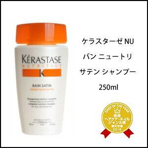 Kerastase NU bang Nutri satin Shampoo 250 ml KERASTASE