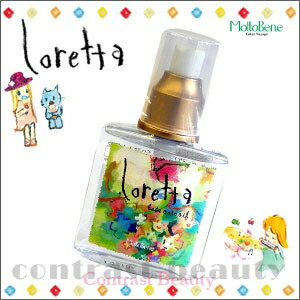 Morutobene Loretta care oil hair treatment 120 ml 05P28oct13 fs3gm