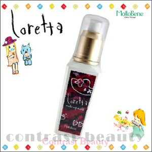 Morutobene Loretta make up milk ( glamorous ) 100 ml 05P28oct13 fs3gm.