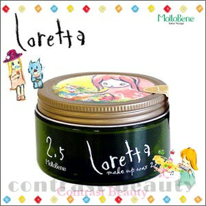 Morutobene Loretta make-up waxing 2.5 65 g fs3gm