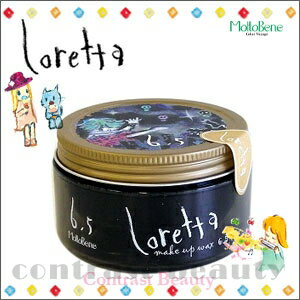 Morutobene Loretta make-up waxing 6.5 65 g fs3gm