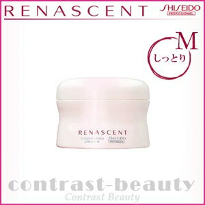 Shiseido Shiseido Rinascente conditioning cream M (moist) 200 g fs3gm RENASCENT
