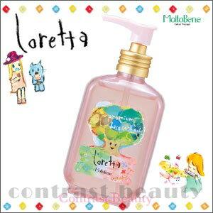 Morutobene Loretta プレミアムベースケア oils 100 ml fs3gm