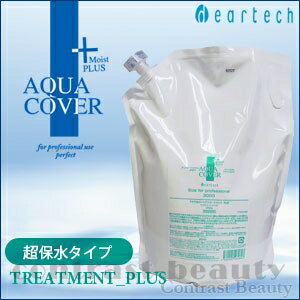 (Moist) アジュパン washing powder 500 inclusion fs3gm