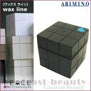 【ポイント3倍】アリミノ ピース プロデザインシリーズ フリーズキープワックス ブラック 80g 《