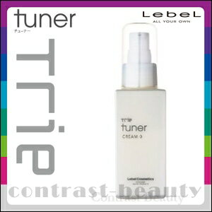 Rubelles /LebeL Triennale tuner cream 0 95mL fs3gm