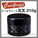 【ポイント3倍】阪本高生堂 クールグリース XX 210g 《スタイリング剤 整髪料》