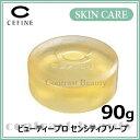 【300円クーポン】セフィーヌ センシティブソープ 90g 《CEFINE 洗顔石鹸》