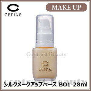 Sphene シルクメーク up base BO1 28ml fs3gm