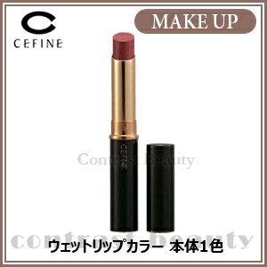 Sphene wet lip color body color fs3gm Rakuten Japan sale