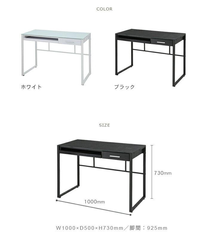 【パソコンデスク 100cm】ガラスデスク【全...の紹介画像2