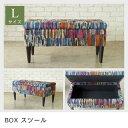 ボックススツールL/スツール オットマン 収納 ボックス カラフル おしゃれ かわいい スタイリッシュ