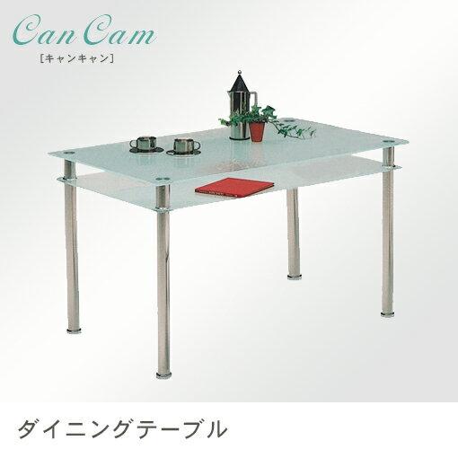 【ダイニングテーブル 130】ダイニングテーブル(幅130cm)/130cm ダイニング テーブル おしゃれ ダイニング用テーブル センターテーブル 食卓テーブル ガラステーブル