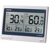 佐藤計量器/SATO 温湿度計 高精度 デジタル 大画面 見やすい大型表示 警報機能 室内 壁掛け 卓上 アラーム デジタル温湿度計 PC-5400TRH【送料無料(沖縄県除く)】