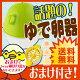 【送料無料】曙産業 3way卵切り器付き☆ez egg レンジでゆでたまご(ゆで卵)3個用…
