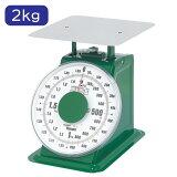 大和製衡/YAMATO 普及型上皿はかり 検定品 2kg SDX-2