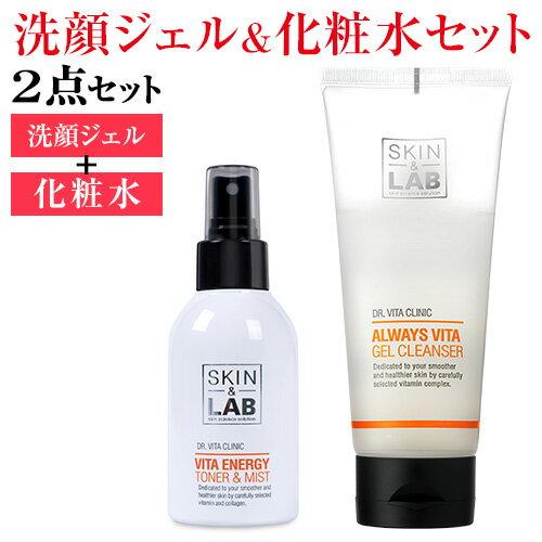 セット割7%OFFビタクレンジングジェル+ビタウォータートナー&ミスト[洗顔フォーム化粧水セット洗顔