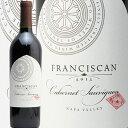 フランシスカン ナパ・ヴァレー カベルネ・ソーヴィニヨン  赤ワイン アメリカ カリフォルニア オーパス・ワン ナパハイランズ あす楽 即日出荷 バレー