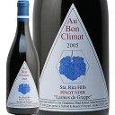 オー ボン クリマ ピノ ノワール ラーム ド グラップ 2005 Au Bon Climat Pinot Noir Larmes de Grappe 赤ワイン カリフォルニア 中川ワイン フルボディ