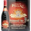 シャトーヌフ デュ パプ ルージュ キュヴェ ダ カーポ 2016ドメーヌ デュ ペゴー Chateauneuf du Pape Rouge Cuvee da Capo Domaine du PEGAU 赤ワイン フランス コート デュ ローヌ 神の雫 第3の使徒 ミレジム