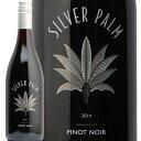 ショッピングアメリカ シルバー パーム ピノ ノワール 2014 Silver Palm Pinot Noir 赤ワイン アメリカ カリフォルニア ジリオン