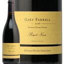 ギャリー ファレル ロシアン リヴァー セレクション ピノ ノワール 2016 Gary Farrell Russian River Selection Pinot Noir 赤ワイン アメリカ カリフォルニア ソノマ エレガント 布袋ワインズ