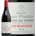 ショッピングフランス コート デュ ローヌ ベアートゥス イレ 2018 サン プレフェール Cotes du Rhone Clos Beatus Ille Saint Prefert 赤ワイン フランス ローヌ 女性醸造家 フィラディス 限定