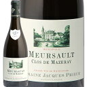 ムルソー クロ ド マズレー ブラン モノポール 2017 ジャック プリウール Meursault Clos de Mazeray Blanc Monopole Jacques Prieur 白ワイン フランス ブルゴーニュ シャルドネ 単独所有 辛口 ジェロボーム