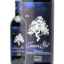 ファン ヒル ブルー ラベル ディエシオチョ メセス 2018 Juan Gil Blue Label 18 Meses 赤ワイン スペイン フミーリャ フルボディ 限定 フアン ヒル フィラディス