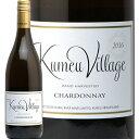 クメウ リヴァー ヴィレッジ シャルドネ 2017 Kumeu River Village Chardonnay 白ワイン ニュージーランド 辛口 ジェロボーム マスター オブ ワイン