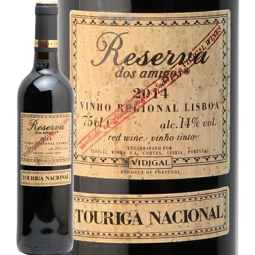 レゼルヴァ ドス アミーゴス トゥーリガ ナショナル 2017 Reserva dos Amigos Touriga Nacional 赤ワイン ポルトガル コスパ 即日出荷 スマイル
