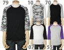 一枚着からレイヤードまで使える七分Tシャツ。PUMAマルチカラーラグラン3/4Tシャツメンズプーマ七分袖Tシャツ
