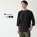 アメリカ製[CHAMPION T1011]七分袖 フットボールTシャツ C5-U403 チャンピオン ヘビーウエイト 3/4スリーブ Tシャツ