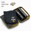 [クレップ プロテクト] シューケア キット 6065-29010 crep protect SHOE CARE KIT 靴用洗剤 ブラシ クロス クリーニング セット