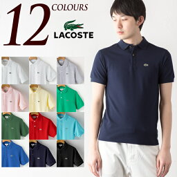 <strong>ラコステ</strong> <strong>ポロシャツ</strong> フランス企画 ボーイズ ポロ L1812 LACOSTE メンズ レディース キッズ[ネコポス可]