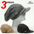 [ラコステ ニット帽] ニット キャスケットメンズ・レディース兼用 フリーサイズ LACOSTE L6222 ラコステ帽子・ニットワッチ