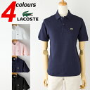 [ラコステ]ボーイズポロシャツL1812[ベーシックカラー]LACOSTEフランス企画メンズ・レディース対応