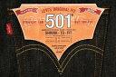 【アメリカ直輸入】US LEVI'S 501XXブラック未洗いシュリンク トゥ フィット 08501