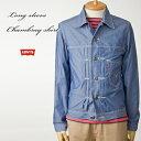 【送料無料】LEVI'S RED TAB1stトラッカージャケットリーバイスメンズGジャン/シャツジャケット